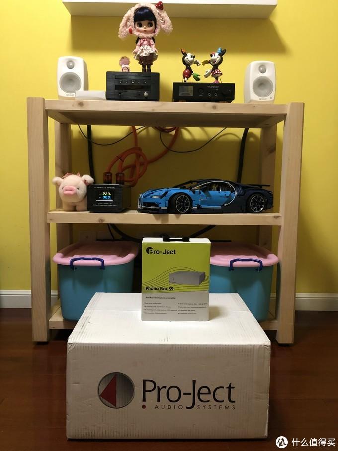宝碟Pro-ject Debut Carbon黑胶唱机和应该是大陆第一台宝碟Pro-ject Phono Box S2唱放