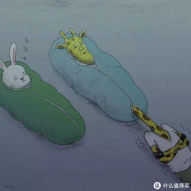 来自日本漫画家Keigo