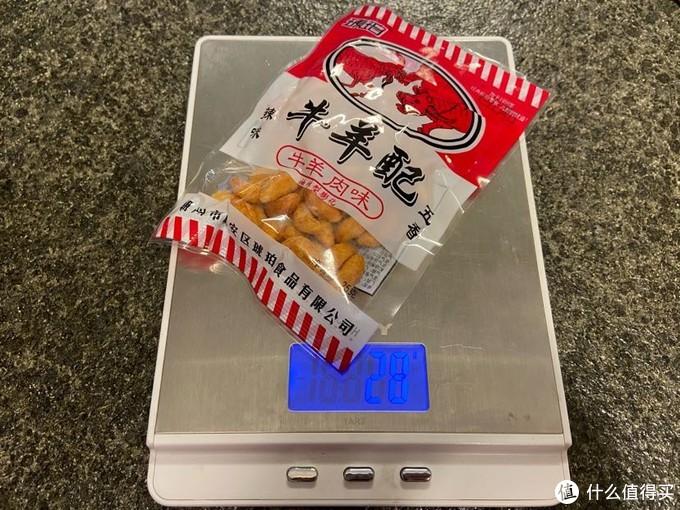 总价13元:盘点童年被老师没收过的8款零食红黑榜了解下!