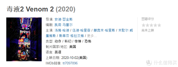 2020硬核流量电影, 这才是必看清单