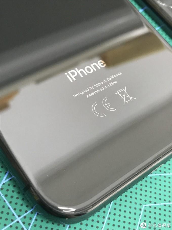 苹果XS换壳记