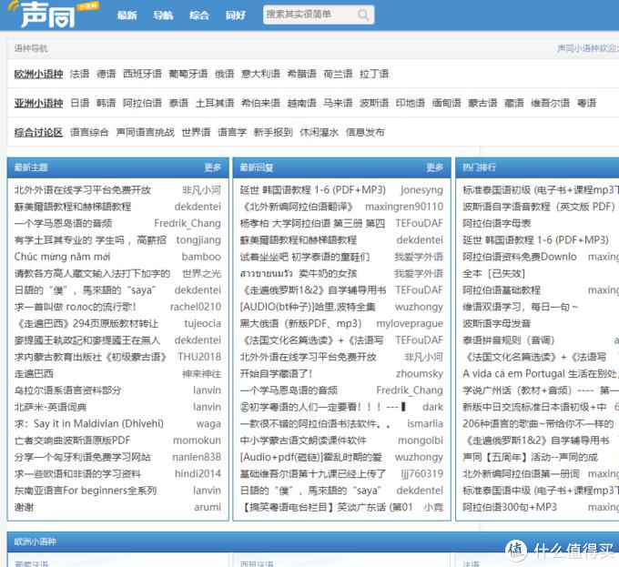 超硬核干货,50个『贼棒』的学习资源网站分享,大学课程、职业技能、语言学习一网打尽,拿走不谢