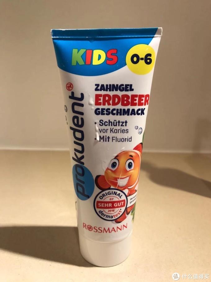 Prokudent儿童牙膏