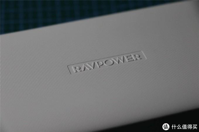 特殊时期 应急必备--RAVPower多功能移动电源