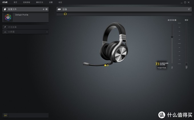 这才是旗舰级耳机该有的样子,海盗船VIRTUOSO RGB WIRELESS SE鉴赏家