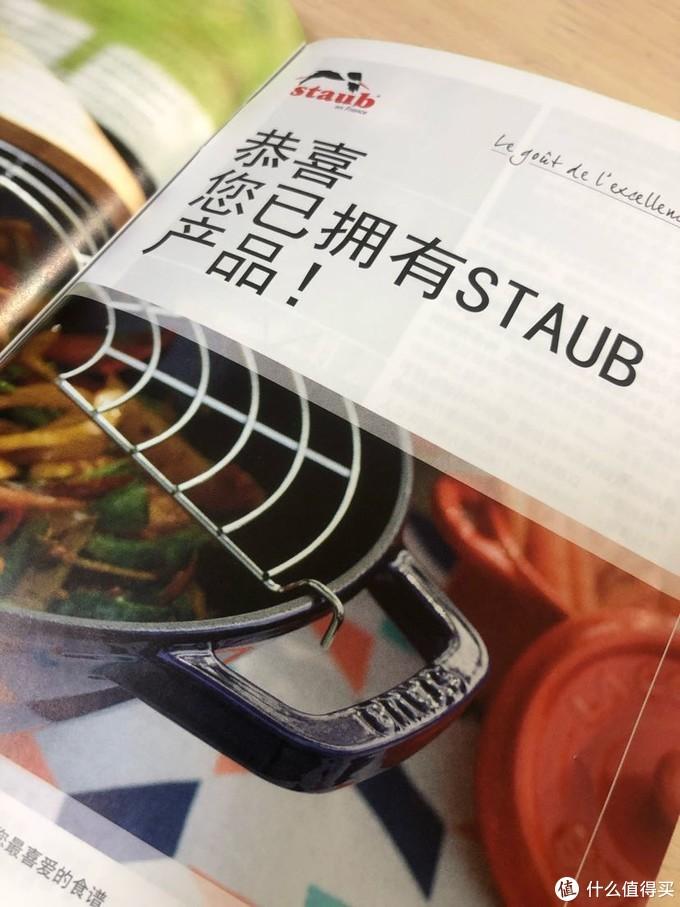 迎元宵喜开锅:红色staub铸铁锅