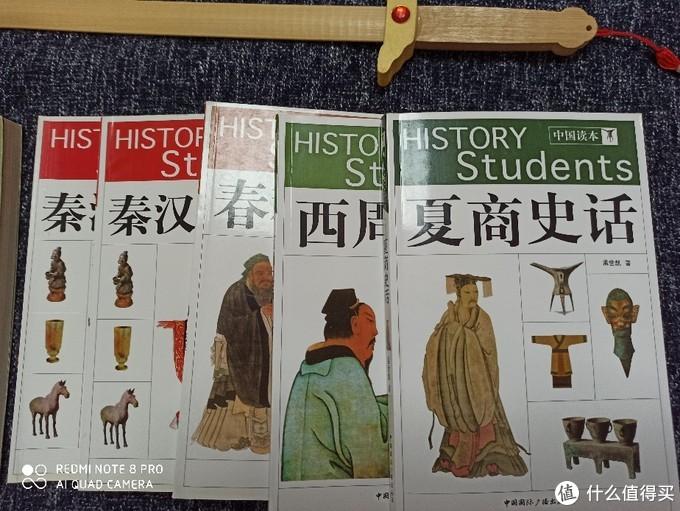 读史使人明智,也是一种传承,趁着放假,带娃多看史书
