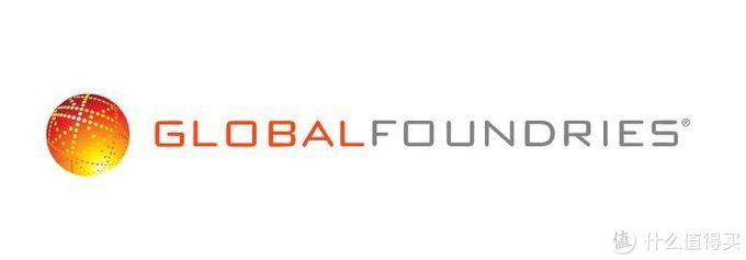 全球领先的特殊工艺半导体代工厂:格罗方德