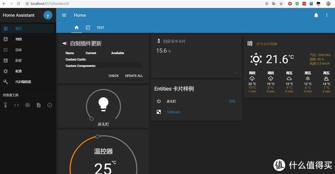番外篇,homeassistant 新手体验包,windows版无需安装直接使用。