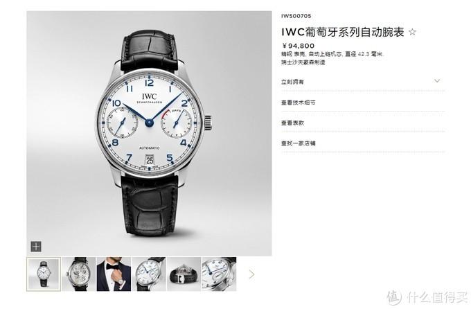 这块表去实体店试戴了,上手感觉是真的棒。