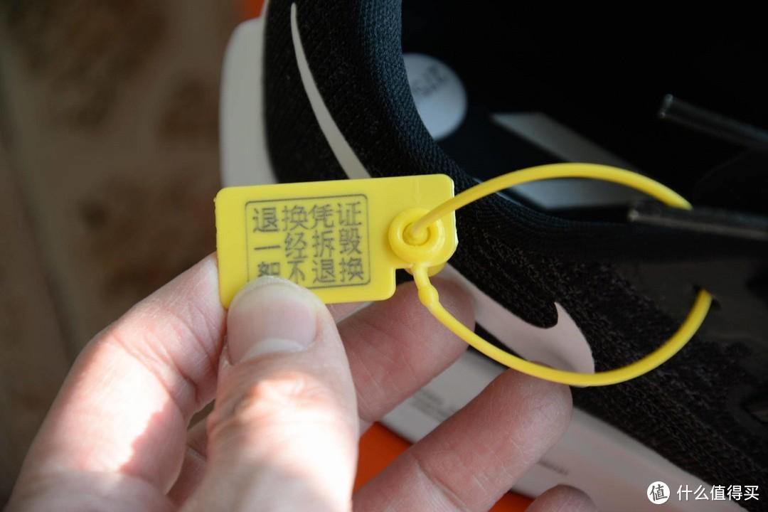 有了你,却不能出去疯跑了——NIKE耐克PEGASUS 36 男子跑步鞋晒单