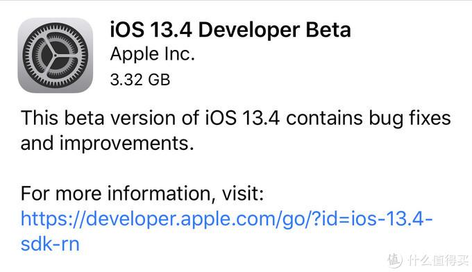 iOS13.4大版本更新推出!新增大量新功能