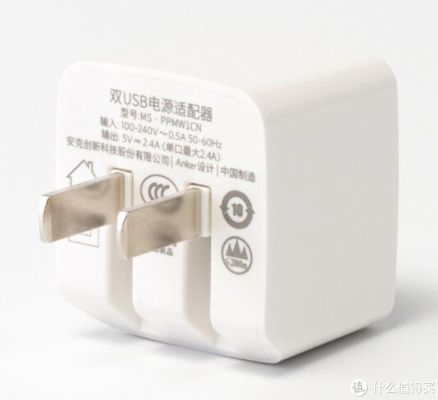 MUJI 无印良品 推出 双USB电源适配器、二合一充电器