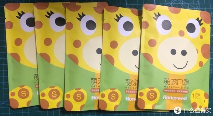 黄色5枚口罩独立包装