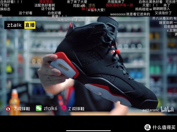 入手Z哥推荐的一双鞋,Aj6 Bred