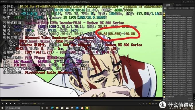 可以看到视频帧率已经加速到60帧左右了,boki虾哩嘛吸呆
