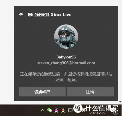 同时Windows通知栏也会弹出通知