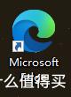 分享一下Windows10下我觉得还算不错的一些软件,附上SVP4Pro插帧设置方法