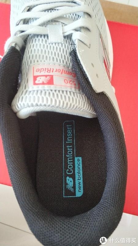 新百伦520,为了情人节买的——第一次海淘鞋子。可惜还是狗一只