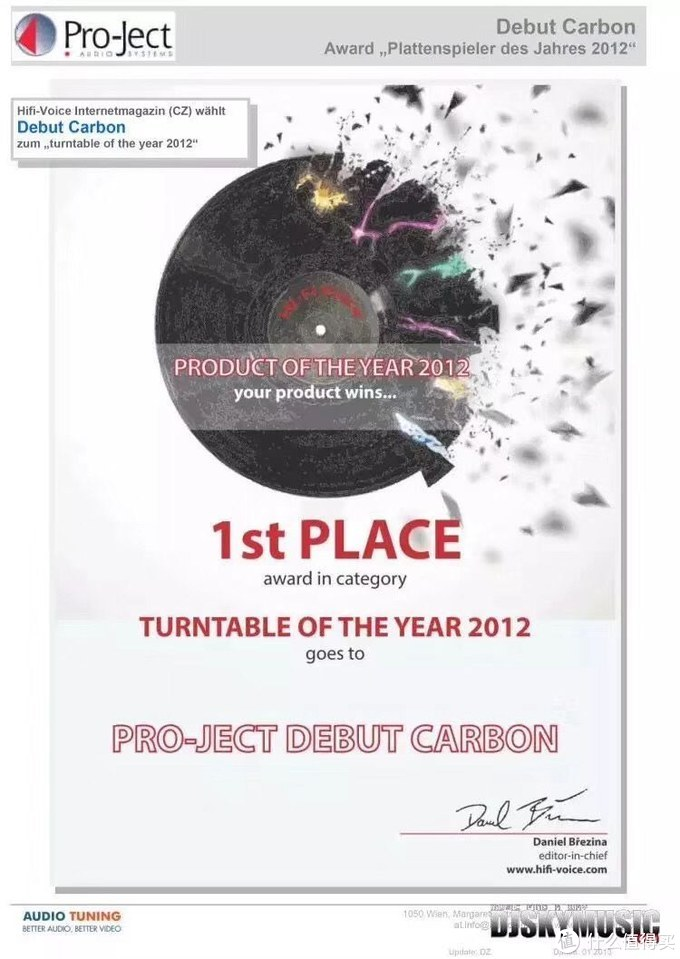 Debut Carbon(DC), 各种拿奖,主流消费级,卖座好多年