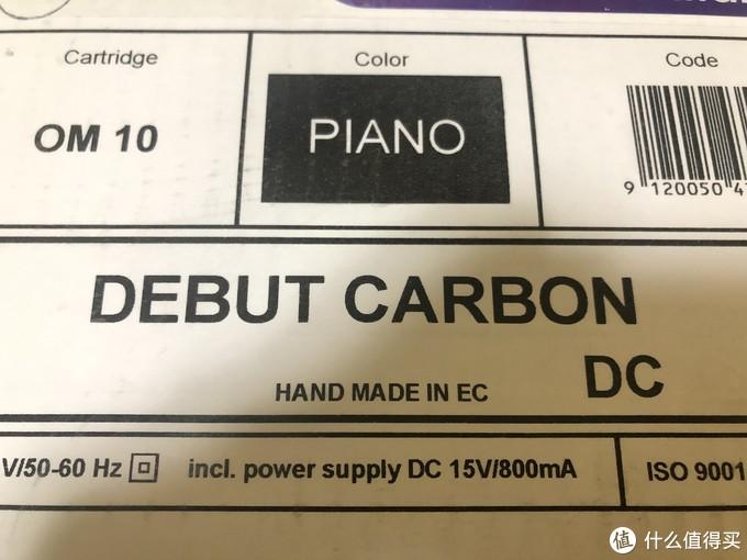 Hand Made in EC 奥地利维也纳手工生产,OM10 唱头标明,黑色