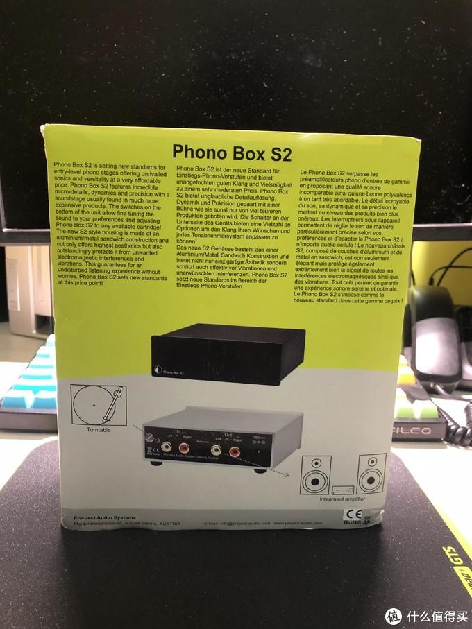 宝碟Pro-ject Debut Carbon黑胶唱机和Phono Box S2全网首开箱晒图