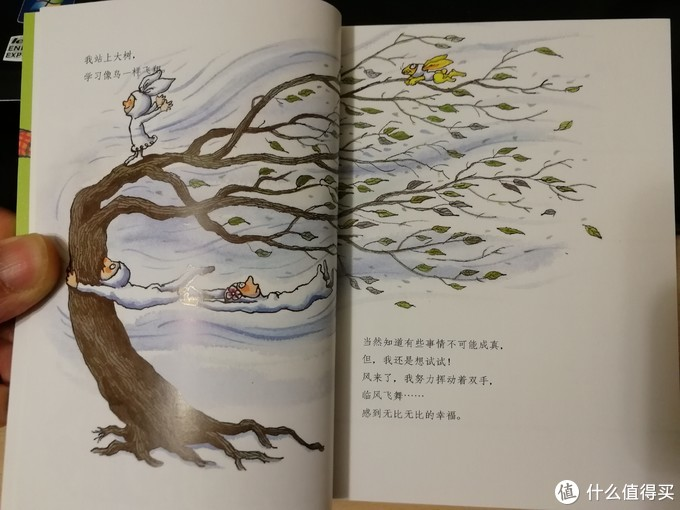 这本小书,并不是描述了一个完整的故事,而是在每一页用用几个句子描述一幅画。