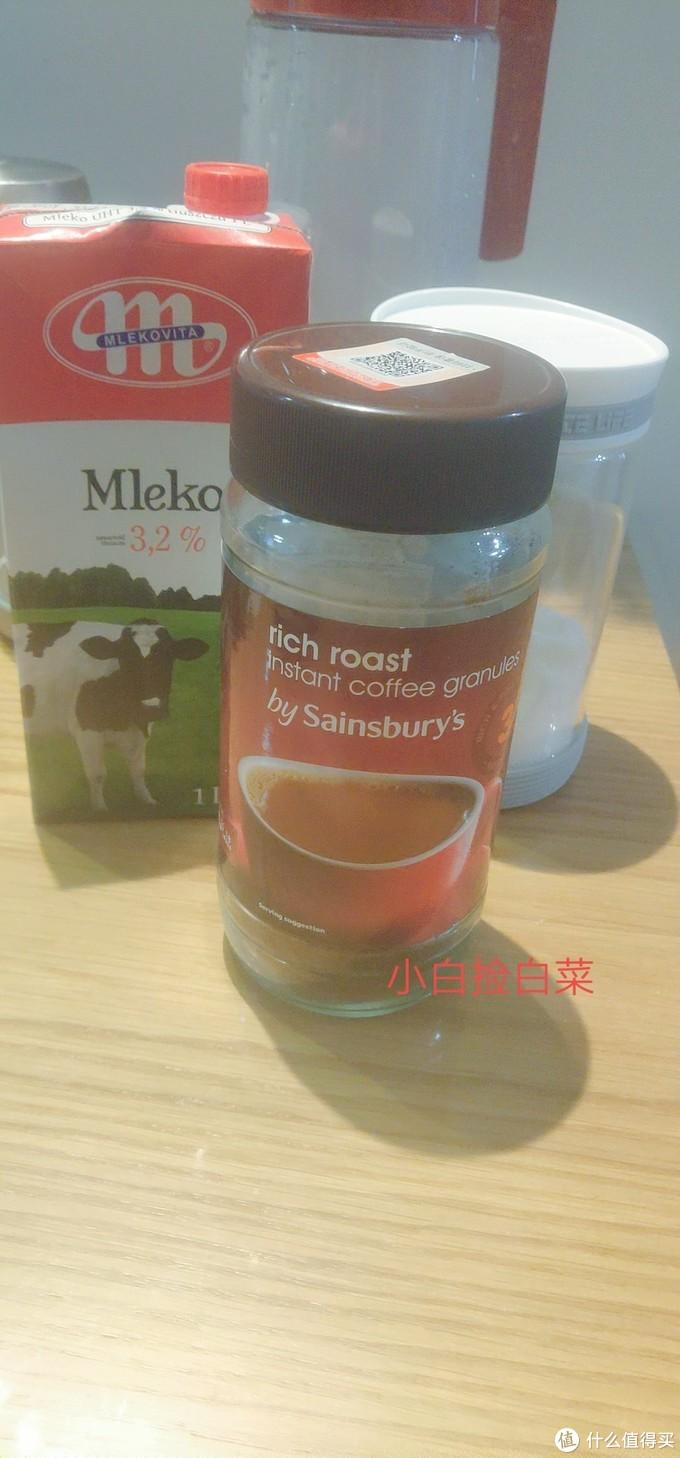 馋奶茶了?分享一个快速制作冻鸳鸯奶茶的方法