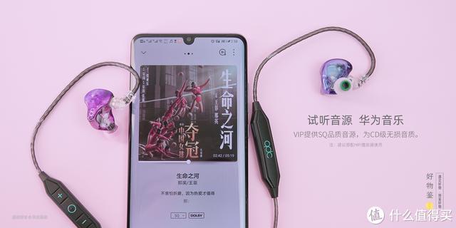 明星都在用的qdc耳机到底好在哪?天王星高端混合单元耳机初体验