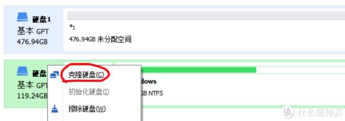 小米笔记本Air12.5(13135)更换硬盘小白指南