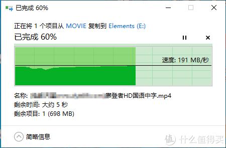 Western Digital 西部数据 Elements 桌面硬盘 12TB