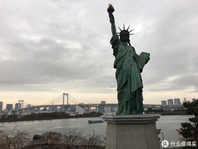 """""""自由女神像""""和彩虹桥"""