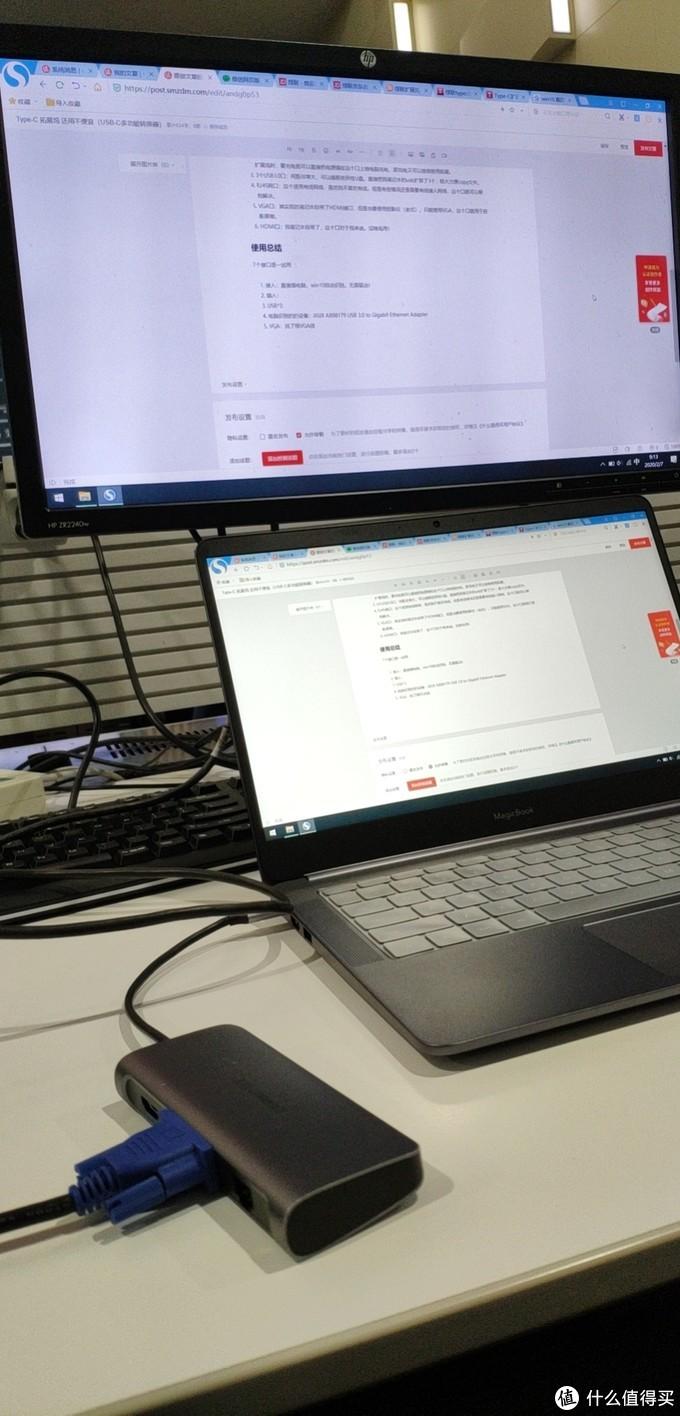 VGA电脑连显示器