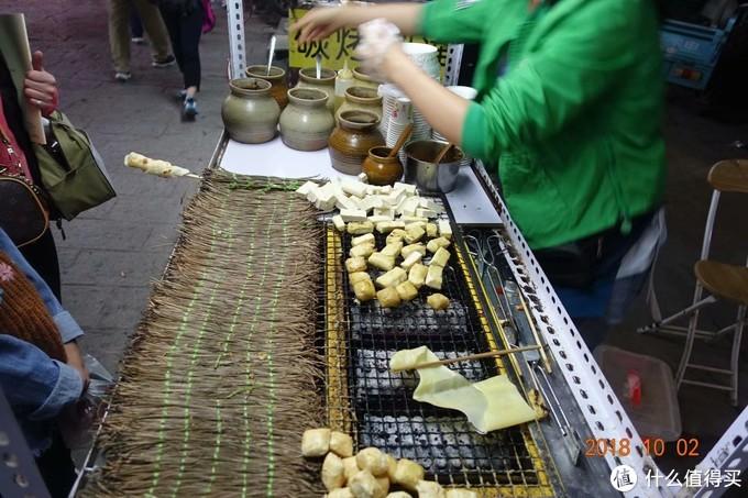 大理古城的烤豆腐