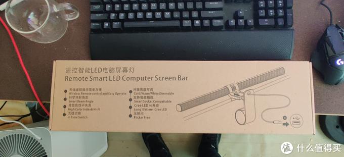 我的第一篇分享:KAFUEN屏幕挂灯开箱以及初次使用体验