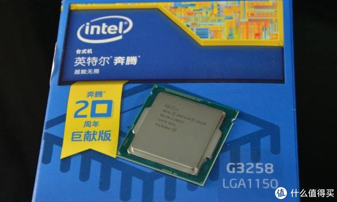 Intel Pentium品牌20周年纪念版:Pentium G3258处理器