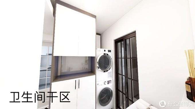 洗衣机和收纳柜做平