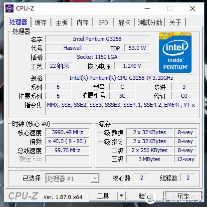 ¥100块钱淘的不锁频奔腾G3258超频到4.5GHz单核性能急追i7-8700K