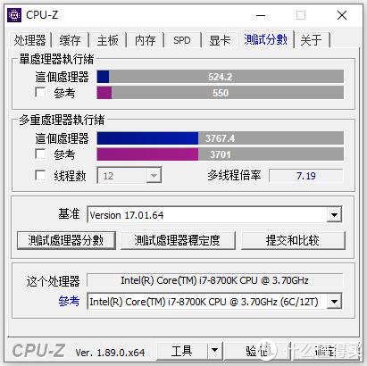 i7-8700K CPU测试分数:单核524.2;多核3767.4
