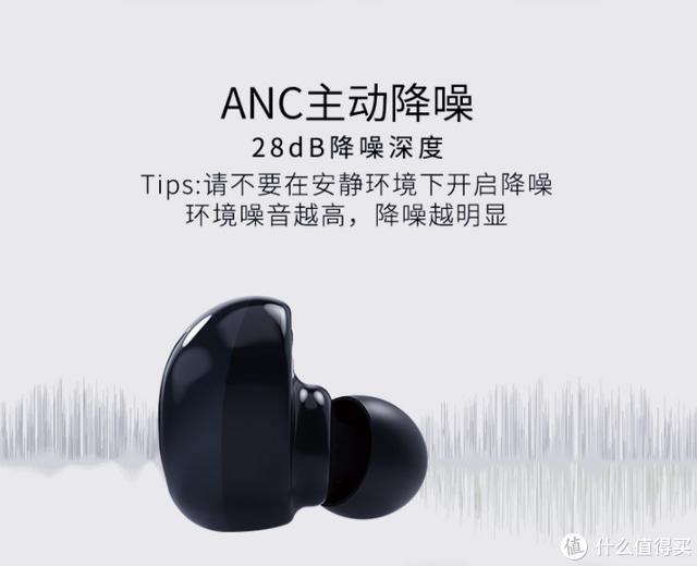 贝壳王子-默:一款拥有正太人设的耳机,音质细腻且下潜力十足