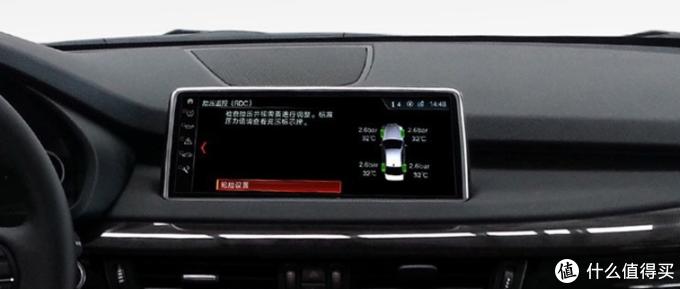 就像这样,安装完四支传感器刷完隐藏以后,就能在仪表盘或者中控大屏幕里面显示出来。