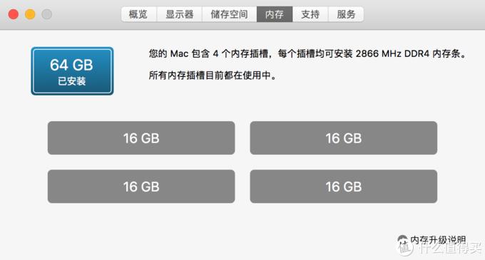 谁说AMD的CPU不能黑苹果?看看这个,ryzen7+nv显卡