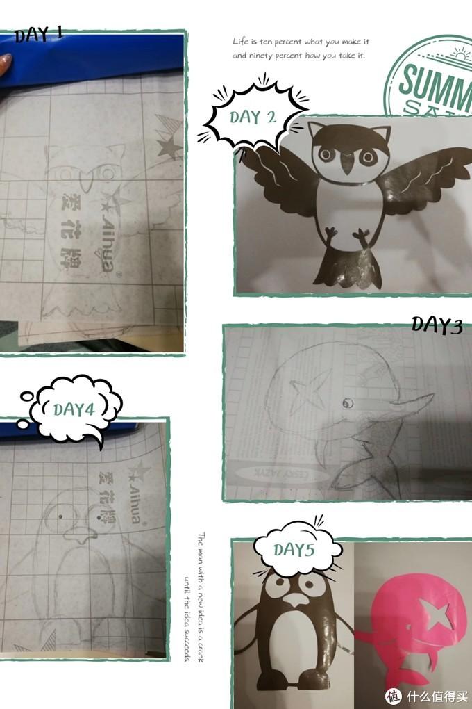 安利一篇幼儿园老师基本功diy,和孩子一起玩起来!