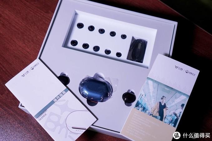 售价429元的真无线降噪耳机给我带来了什么体验?且看且分析!