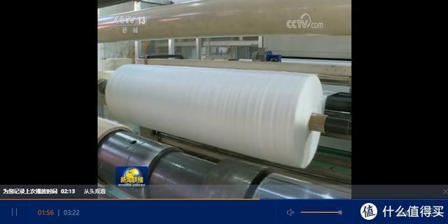 亿茂滤材上新闻联播,15秒镜头给了抗菌熔喷无纺布!口罩的重要原材料你了解吗?