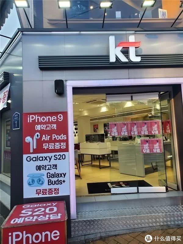 iPhone 9开始预售了:售价真的很亲民!