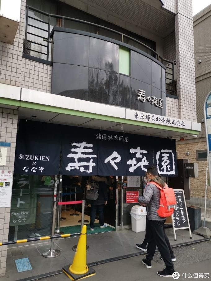 东京归去来,国内形式大变(二)