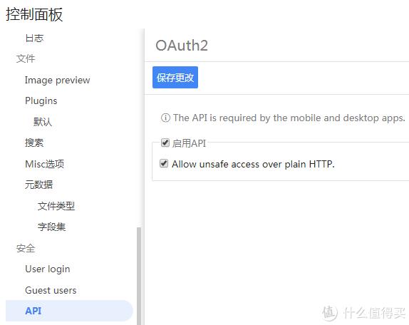 淘汰Nextcloud,一行命令搭建功能强大的个人网盘FileRun