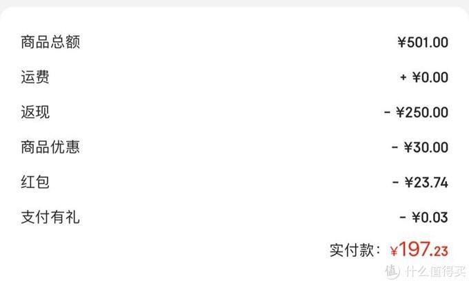 超低价购书指南(下篇):七家京东图书店、一个应急购书平台和十本年度之书