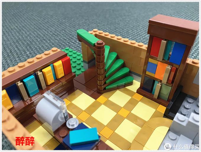 乐高积木10270(书店)